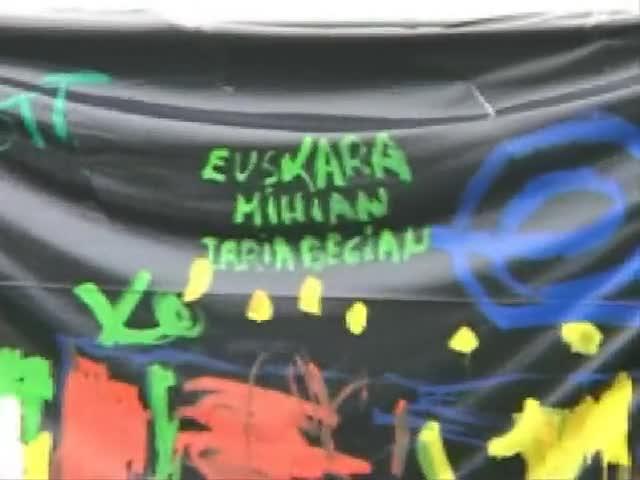 EHZ 2007