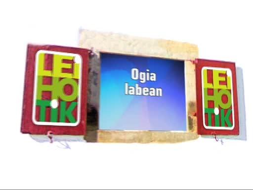 Ortzaize eskulan Ogia labean